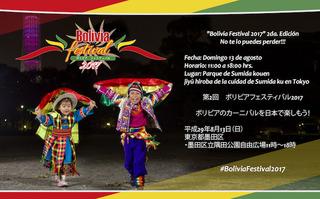 boliviafest17esjp-1.jpg